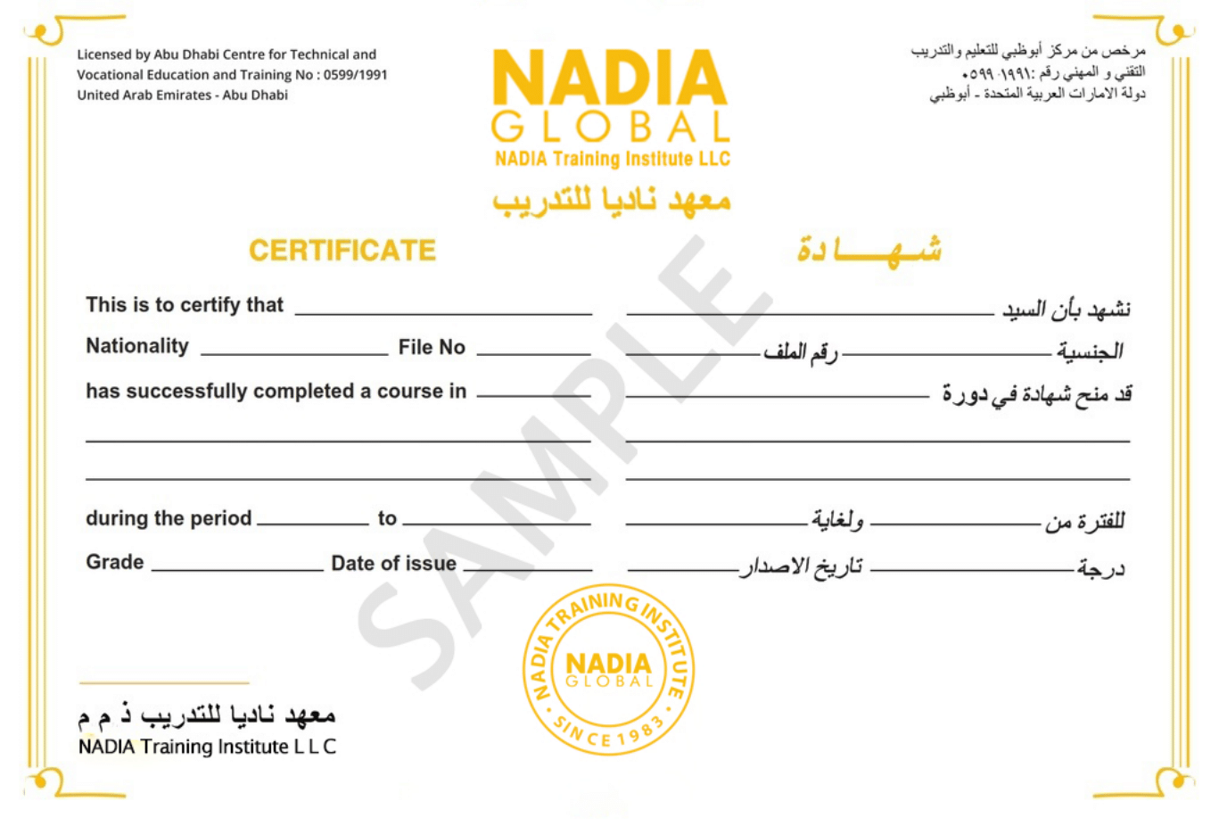 auh_cert_layout_pdf-with watermark-1